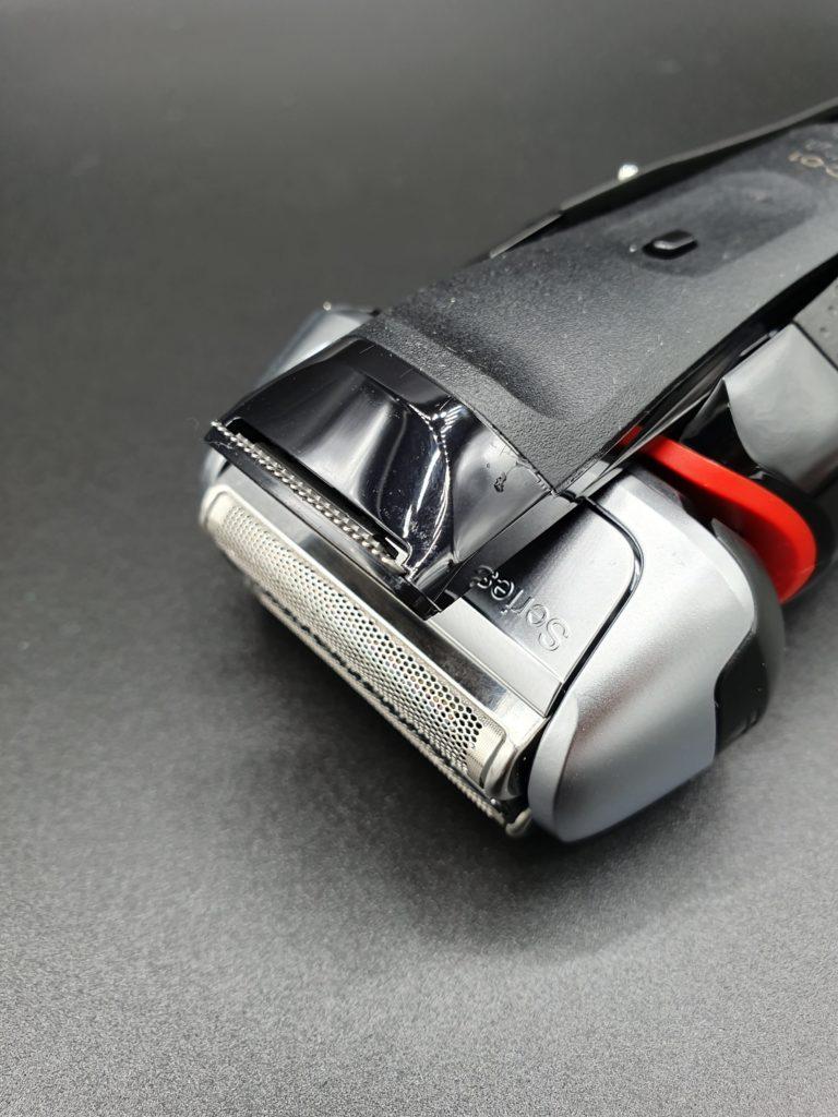 Braun Series 8 Trimmer